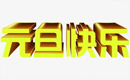 田间.jpg